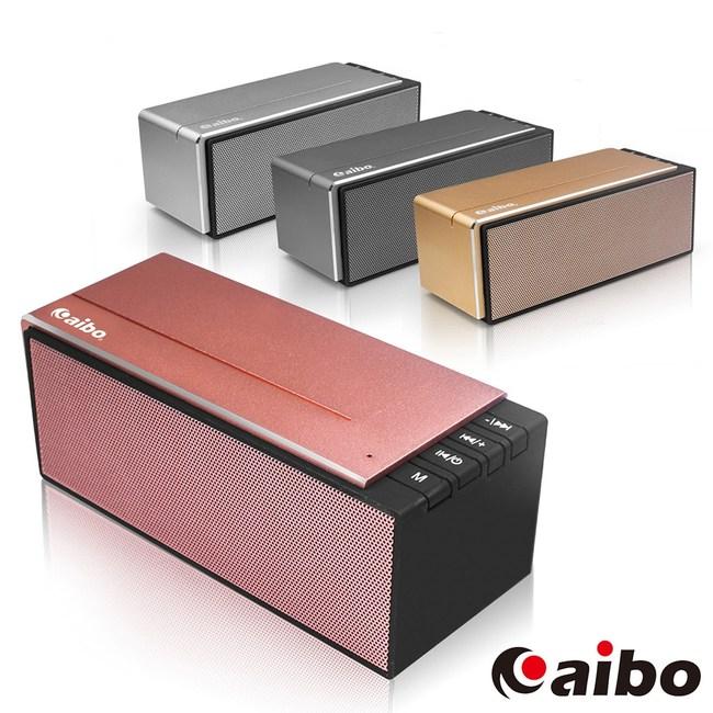 【aibo】BT-L03 多功能鋁合金 無線藍牙喇叭(隨身碟/TF卡)玫瑰金