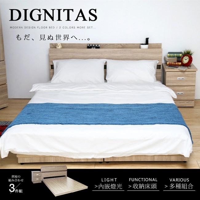 【H&D】DIGNITAS狄尼塔斯5尺房間組(3件式)-梧桐色