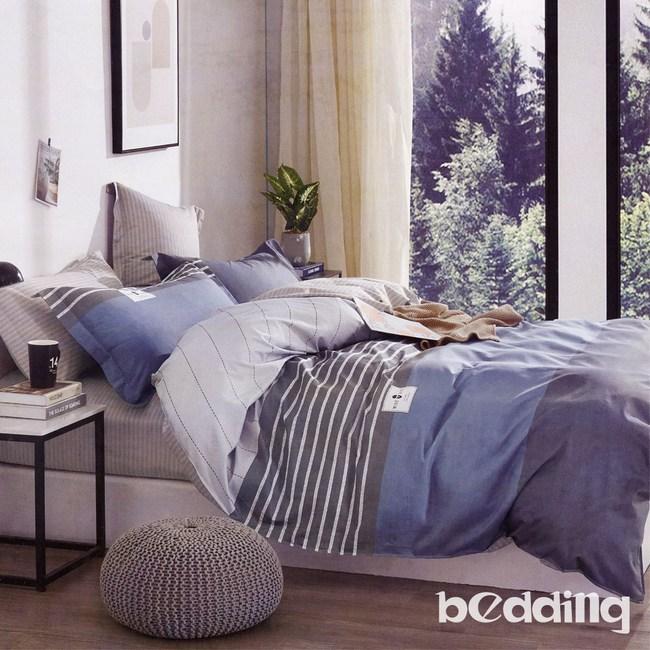BEDDING-純棉150x200cm加大春夏涼被-爵士風