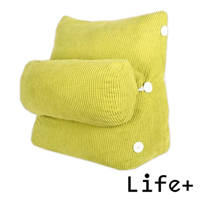Life Plus 典雅風尚舒壓萬用靠枕/抱枕/腰靠枕_黃綠素面