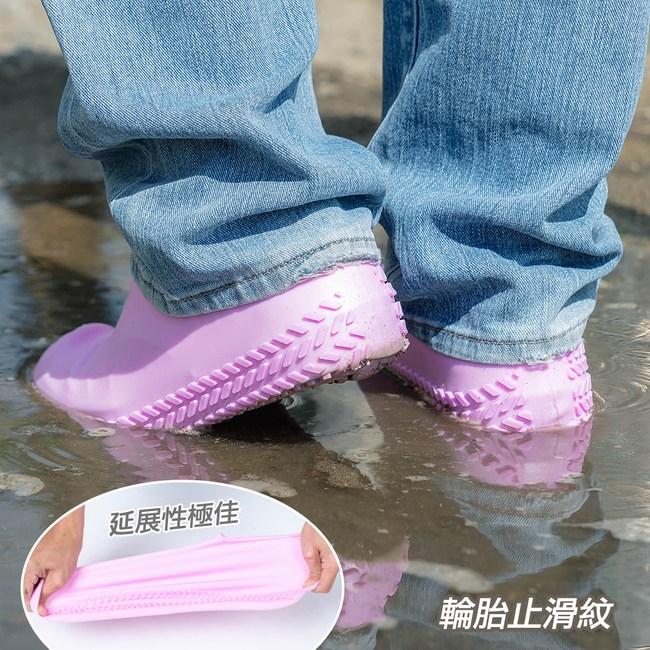 樂嫚妮 加厚矽膠防水雨鞋套 輪胎紋防滑耐磨矽膠鞋套-M粉