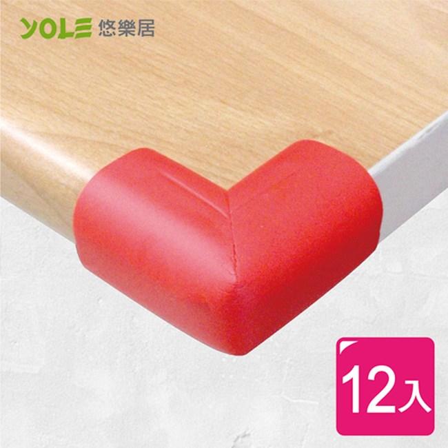 【YOLE悠樂居】泡棉防護防撞桌角(12入) #1328004