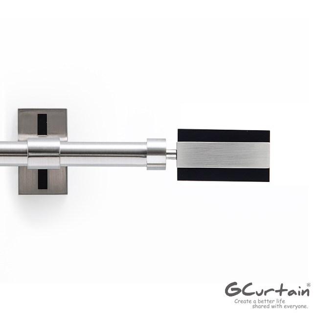 GCurtain時尚風格金屬窗簾桿套件組GCMAC8001/110-210公分110-21