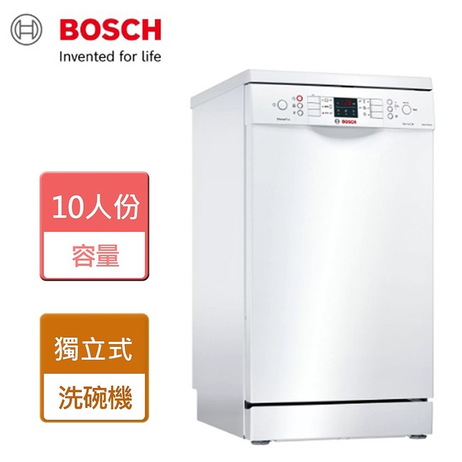 【BOSH 博世】獨立式洗碗機-無安裝服務-SPS46MW00X