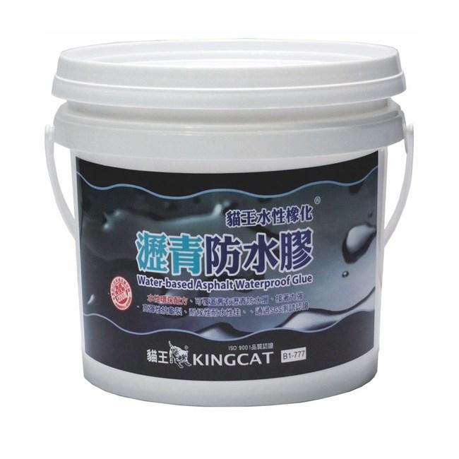 貓王水性橡化瀝青防水膠2.7L黑