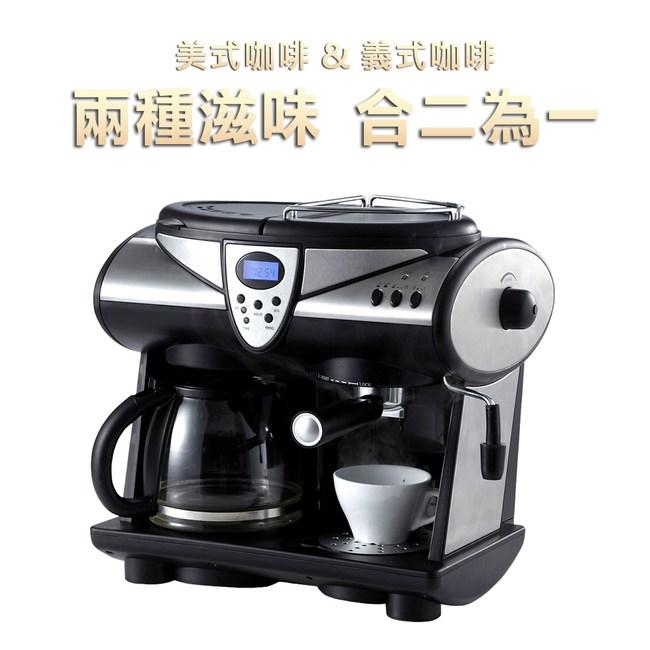 【Hiles】尊爵2in1半自動咖啡機(CM4605T)