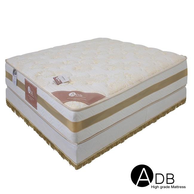 【ADB】Jean杰恩活力乳膠獨立筒床墊/雙人加大6尺