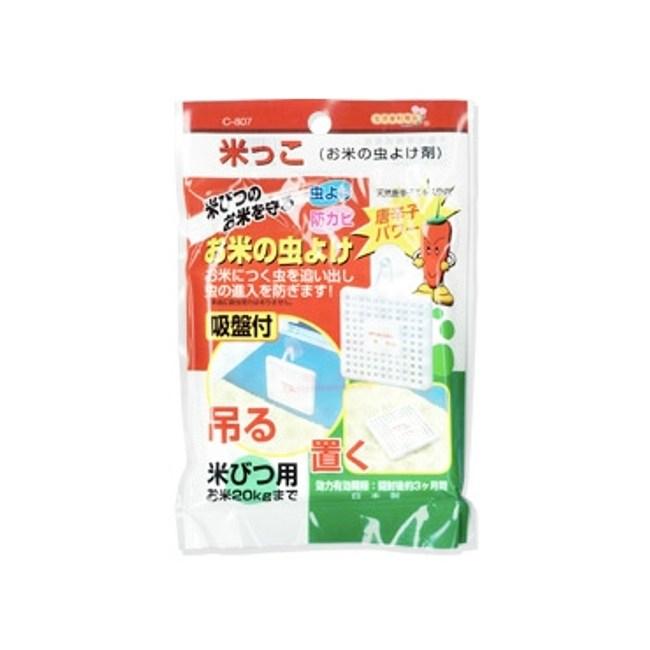 日本米箱專用防蟲劑-附吸盤
