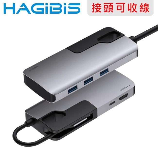 HAGiBiS 收納式Type-C 六合一PD影音擴充轉接器