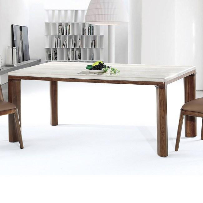 【YFS】阿爾傑淺胡桃6尺石面餐桌-180x90x74cm