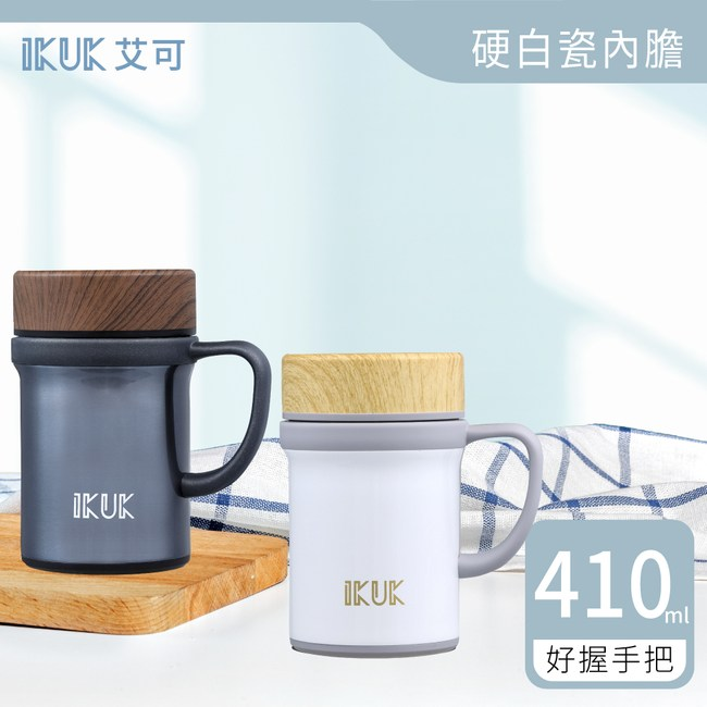 【IKUK艾可】陶瓷保溫杯 手把杯410ml (內膽一體成形)午夜藍
