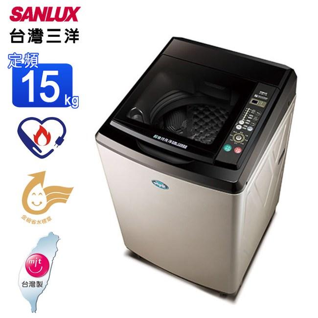 台灣三洋媽媽樂15kg超音波單槽洗衣機 SW-15NS6~含基本安裝