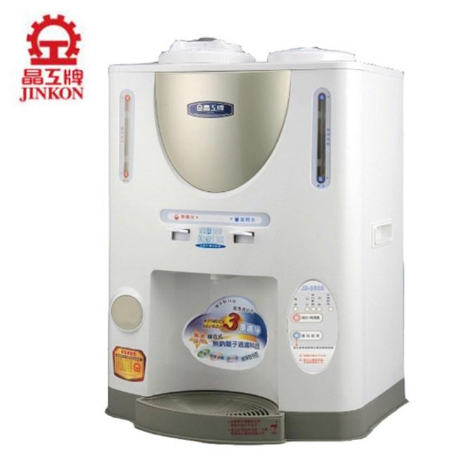晶工10.5L RO專用溫熱自動補水開飲機 JD-3802