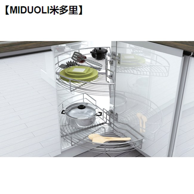 【MIDUOLI米多里】MF168A 180度半圓掛式轉籃