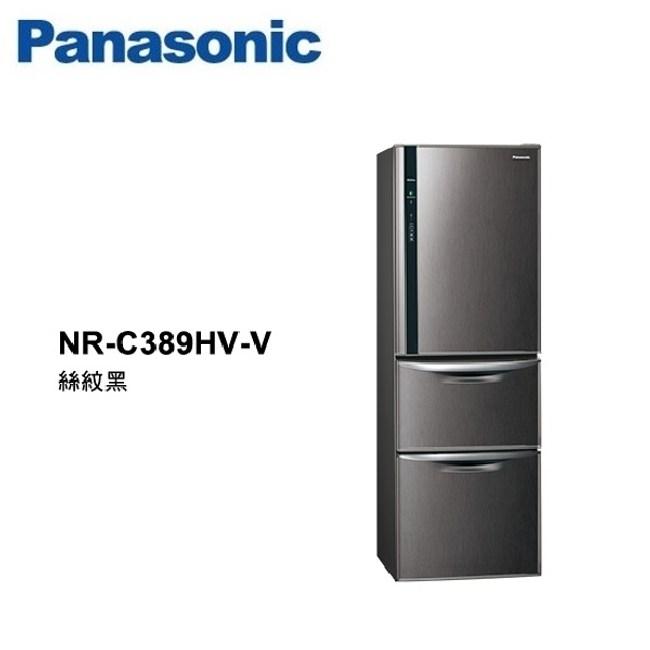 (含基本安裝)Panasonic國際牌385L三門變頻電冰箱NR-C389HV-V