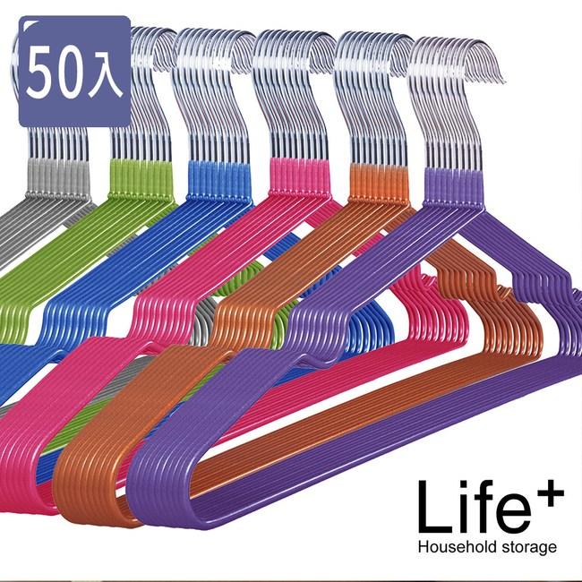 Life+ 超奈米PVC環保浸膠不鏽鋼防滑衣架 50入銀色