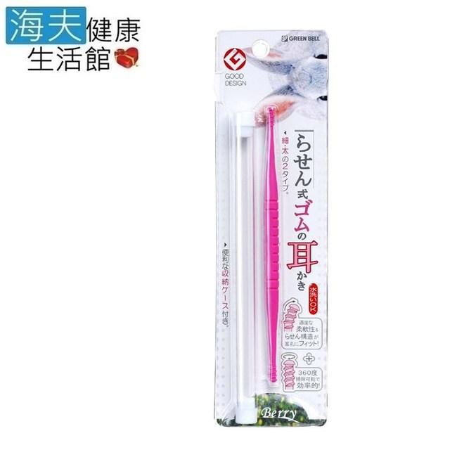 【海夫】日本GB綠鐘 匠之技 ABS 附攜帶盒 旋轉耳拔(G-331)