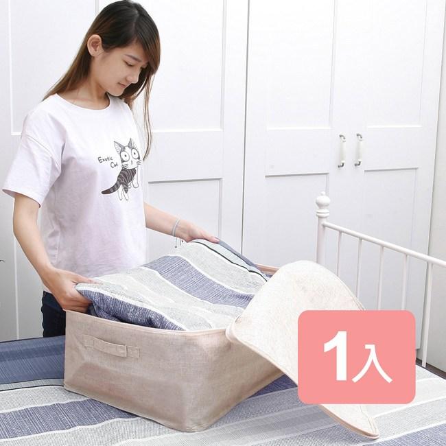 《真心良品xUdlife》棉麻覆蓋全開式收納箱1入組