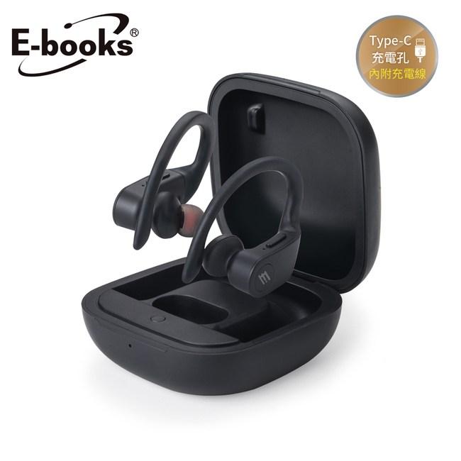 E-books SS25 真無線TWS藍牙專業級耳掛耳機黑