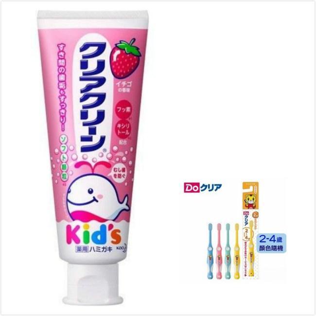 日本 KAO 兒童牙膏-草莓(70g*3)+2~4歲兒童牙刷*6