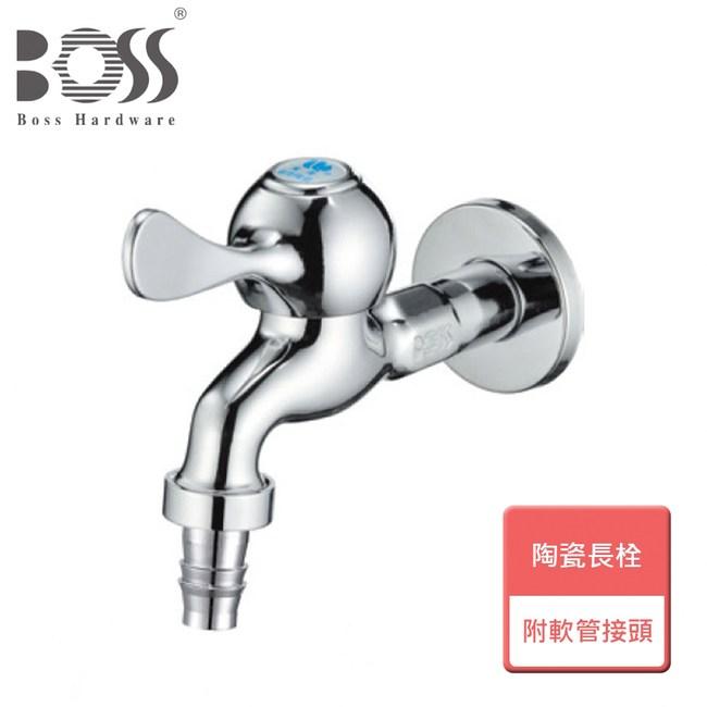【BOSS】陶瓷長栓附軟管接頭-CW-311