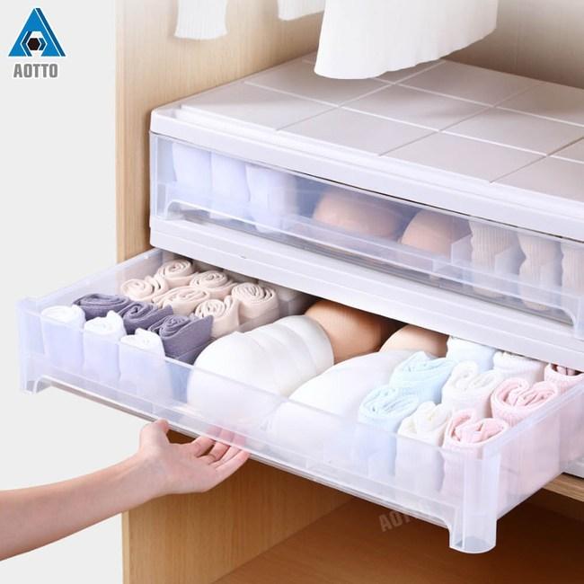 【AOTTO】私密小物內衣內褲分格整理收納箱 整理盒(收納盒 內衣盒 1入