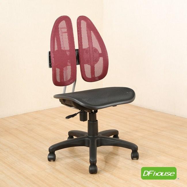 《DFhouse》柏妮絲-全網透氣專利人體工學辦公椅-無扶手-紅色紅色