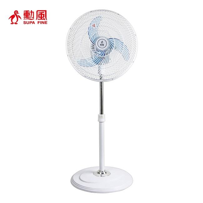 勳風 16吋360度4D循環風扇 HF-B1660