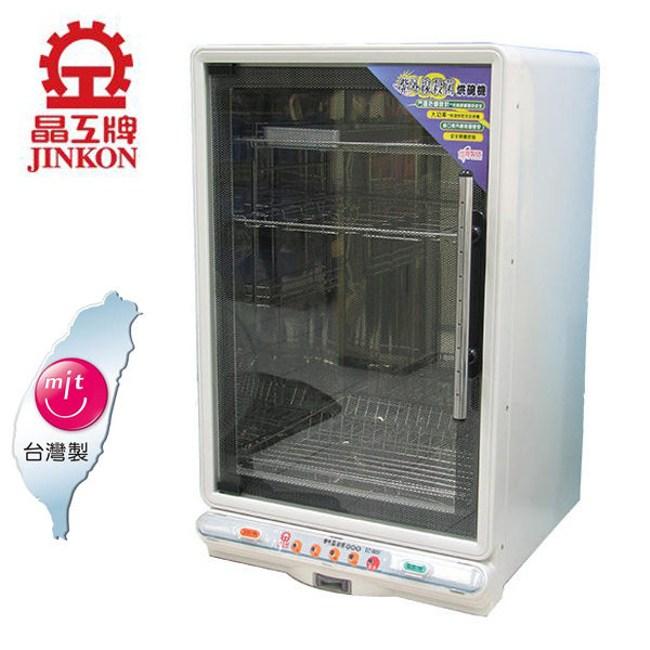 晶工牌 三層紫外線殺菌烘碗機 EO-9051~台灣製