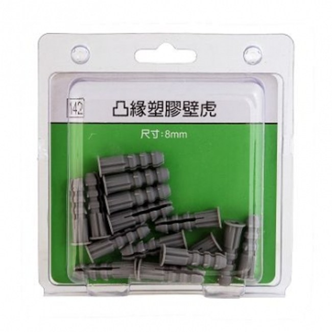 142凸緣塑膠壁虎盒裝8mm