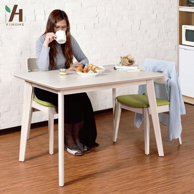 【伊本家居】亞爾曼 實木餐桌椅 寬120cm(一桌四椅)
