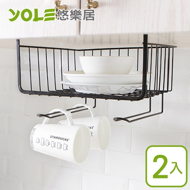 【YOLE悠樂居】掛式抽屜置物架/收納籃(2入)-含勾(黑)