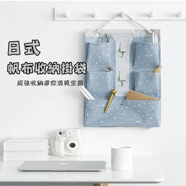 日式帆布收納掛袋 收納袋 掛袋 居家收納 4色可選粉色