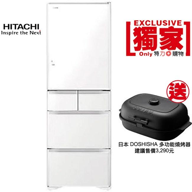 【初春回饋雙享禮】HITACHI 日立 五門電冰箱 RG500GJ-XW 501L