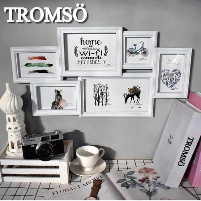 TROMSO北歐樂活白刷舊6框組