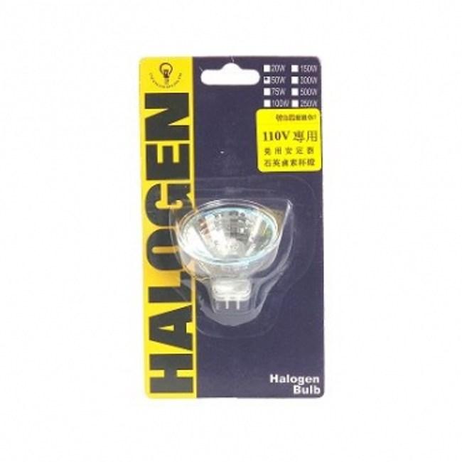 JCDR110V20W免安定器鹵素杯燈