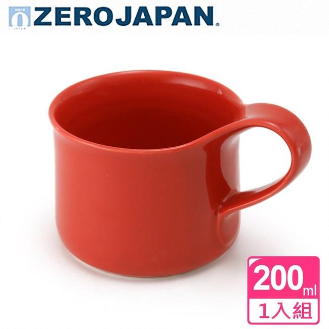 ZERO JAPAN 造型馬克杯(小)200cc(蕃茄紅)200cc 蕃茄紅
