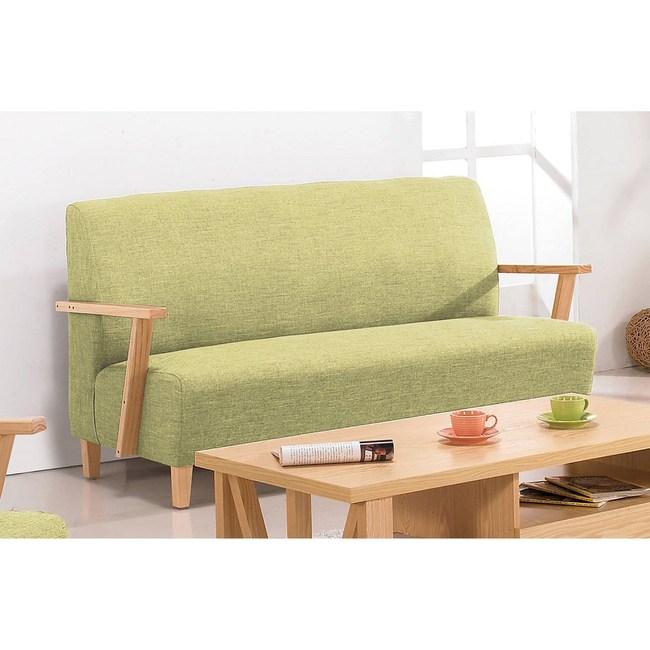 維也納本色綠亞麻布紋皮三人沙發