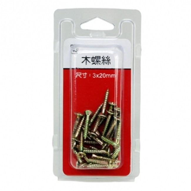 43木螺絲3x20mm