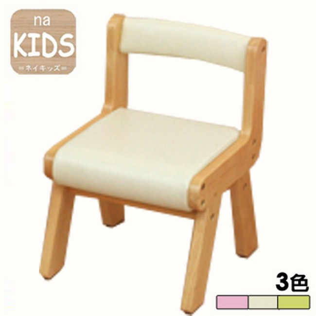 《C&B》na-KIDS兒童軟座靠背椅-米色