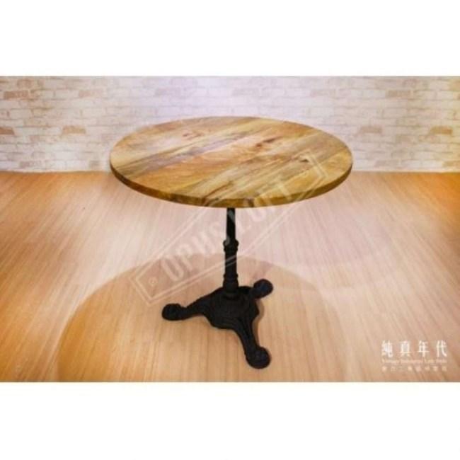 工業風 虎腳原木鑄鐵圓形餐桌(大)【YSJC-10】60X60X76W60 x D60 x