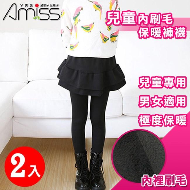 【Amiss】兒童內刷毛保暖褲襪2入組(1201-8S)