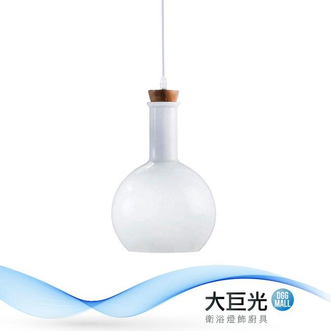 【大巨光】現代風3燈吊燈-小(BM-21541)