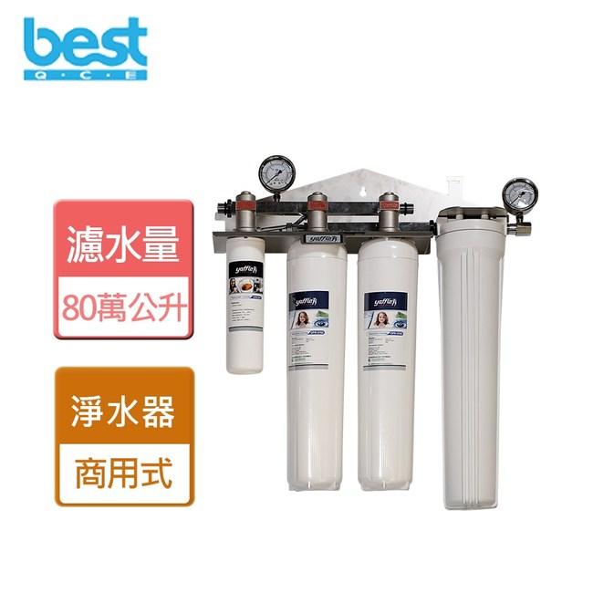 【貝斯特】商用型雙進雙出大流量生飲淨水器-WF-5200