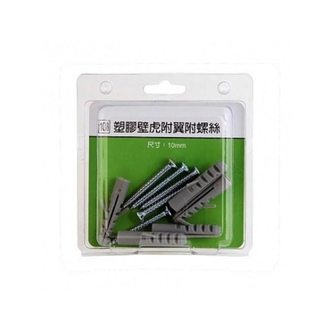 108 塑膠壁虎附翼螺絲盒裝 10mm