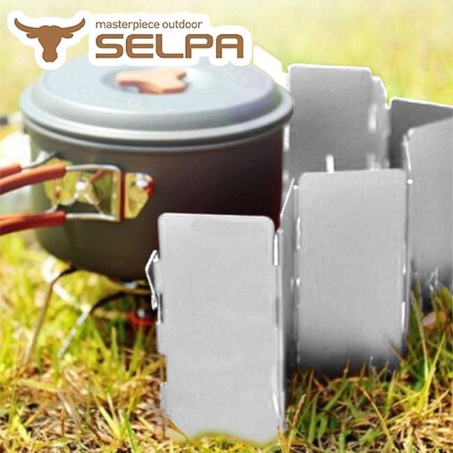 【韓國SELPA】九片輕量鋁合金擋風板附收納袋(銀色)