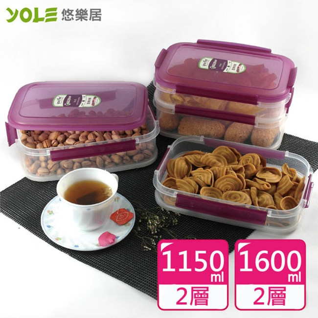 【VICTORY】1.15L+1.6L多層食物保鮮盒-4層