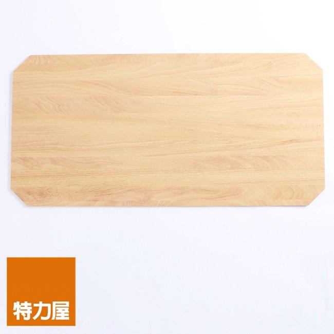 特力屋 木紋墊片 88.2x43cm MDF 90X46公分鐵網適用