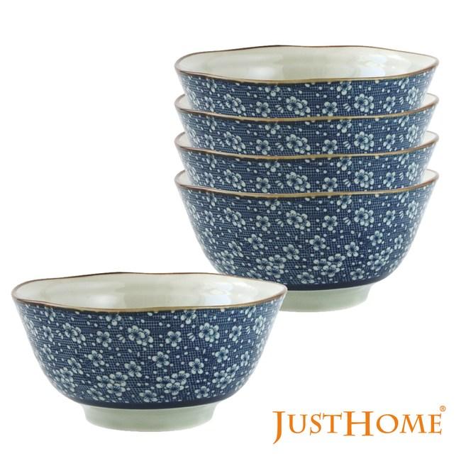 Just Home日式花舞陶瓷4.5吋荷口飯碗5件組