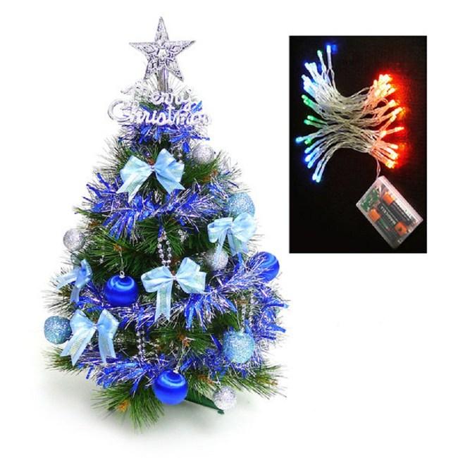 摩達客】台灣製2尺(60cm)特級綠色松針葉聖誕樹(藍銀色系飾品組+LED50燈彩光電池燈